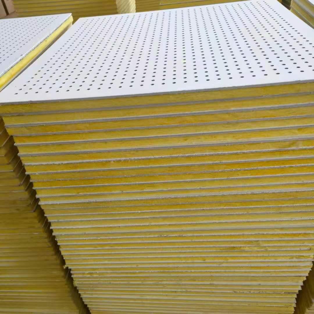 玻纖吸音板 硅酸鈣穿孔吸音板 歐洛風穿孔復合吸音板穿孔吸音板