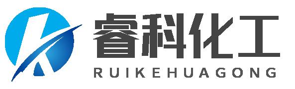 天津市睿科化工貿易有限公司