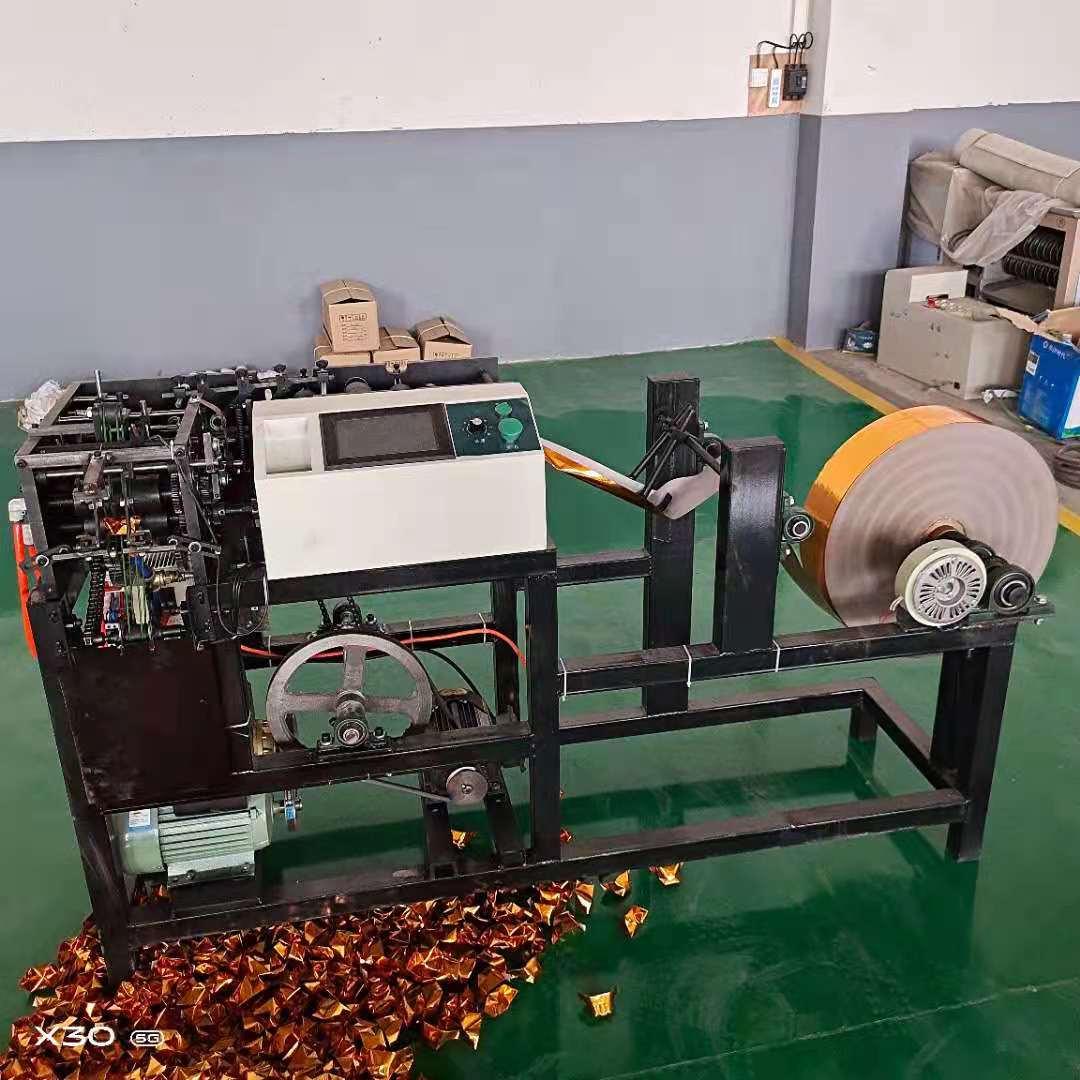 豐灣 全自動疊元寶機 折元寶機器 大型元寶機