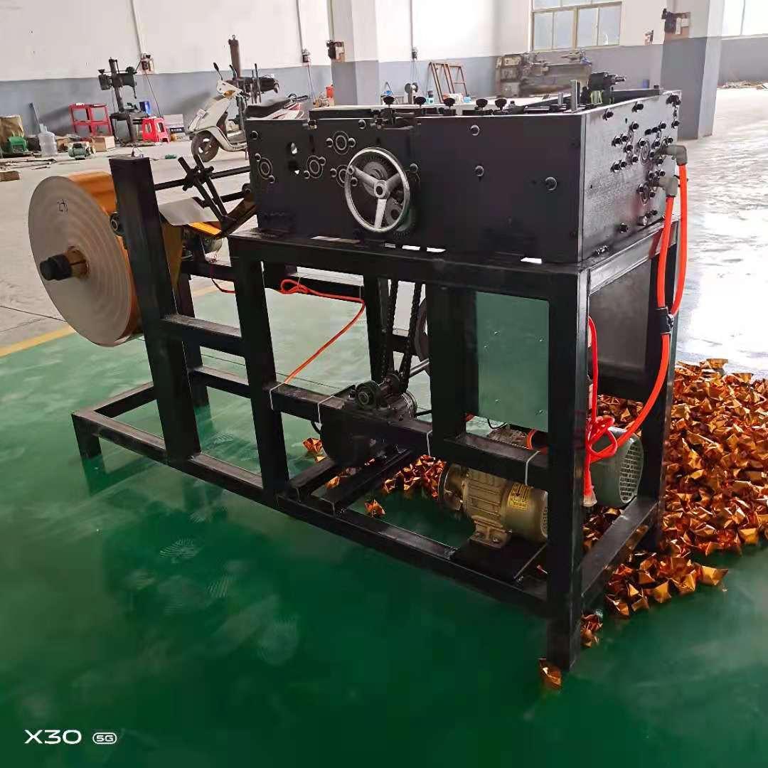 豐灣 元寶機 金銀元寶折疊機 自動折元寶機 配件