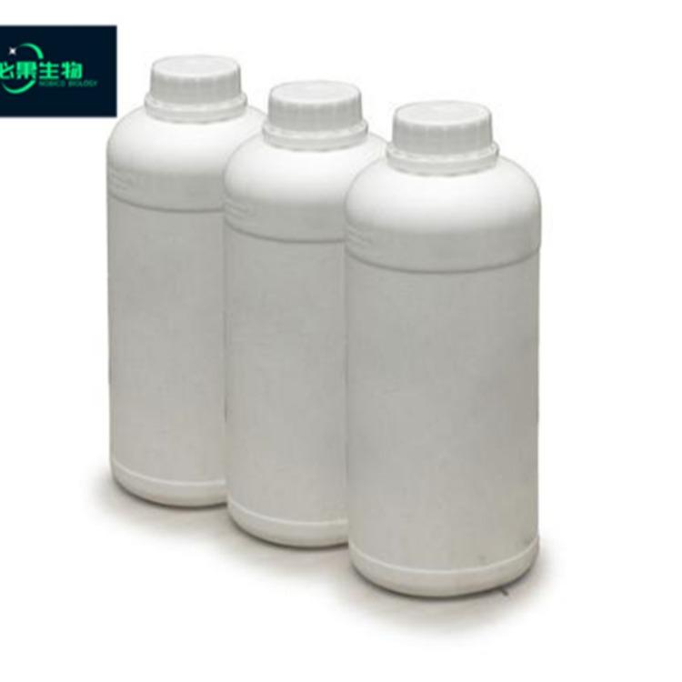 甲滅酸CAS號61-68-7廠家價格