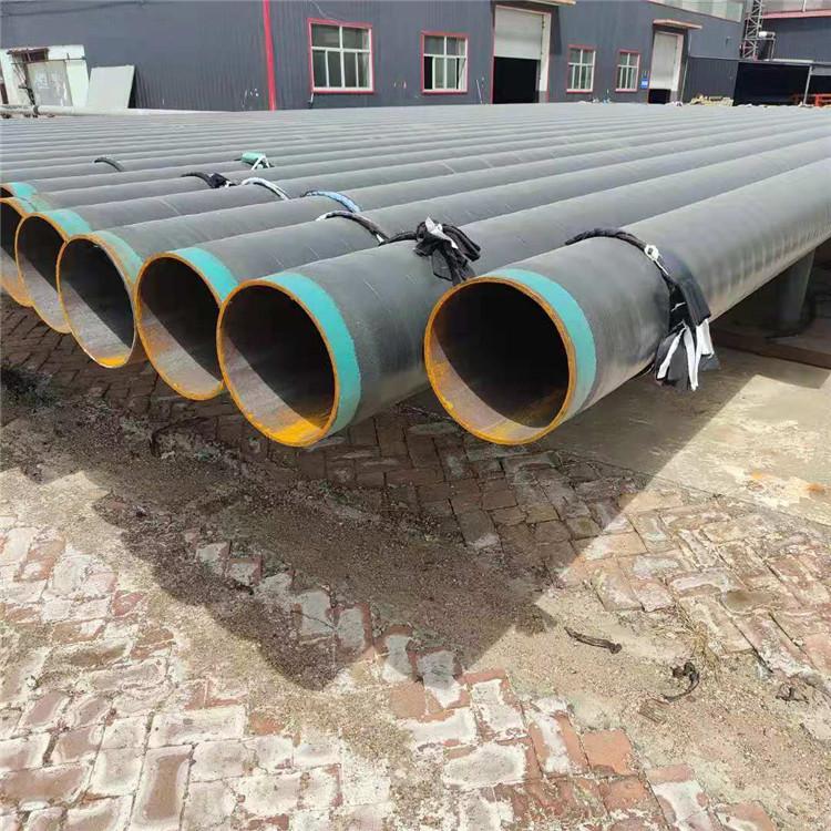 廣匯生產 纏繞式3pe防腐鋼管 回水輸送3pe防腐鋼管 出售批發