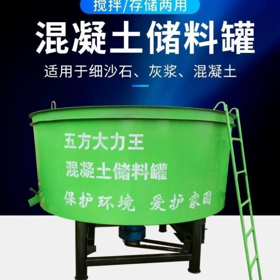 騰拓 五立方儲存罐 廠家供應 五立方攪拌機 500型 混凝土攪拌機