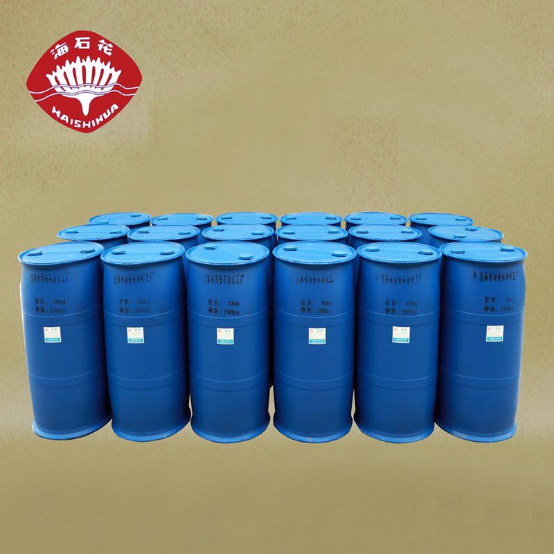 廠家直銷 聚乙二醇400單硬脂酸酯 乳化劑PEG400MS 9004-99-3 海石花牌