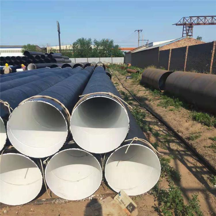 廣匯生產 國標螺旋狀焊接鋼管 大口徑螺旋鋼管 廠家批發