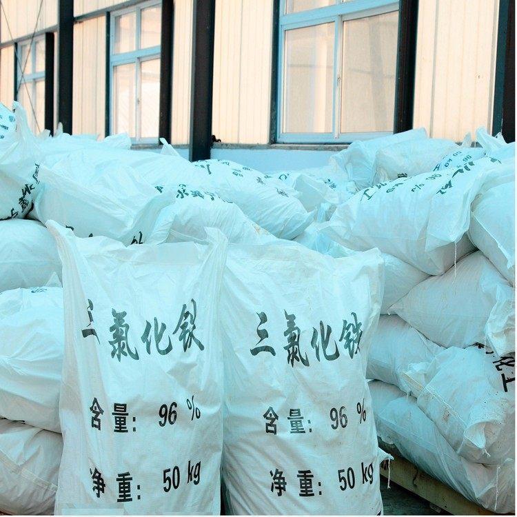 產品齊全  加工定制  工業催化劑  三氯化鐵 金運水處理