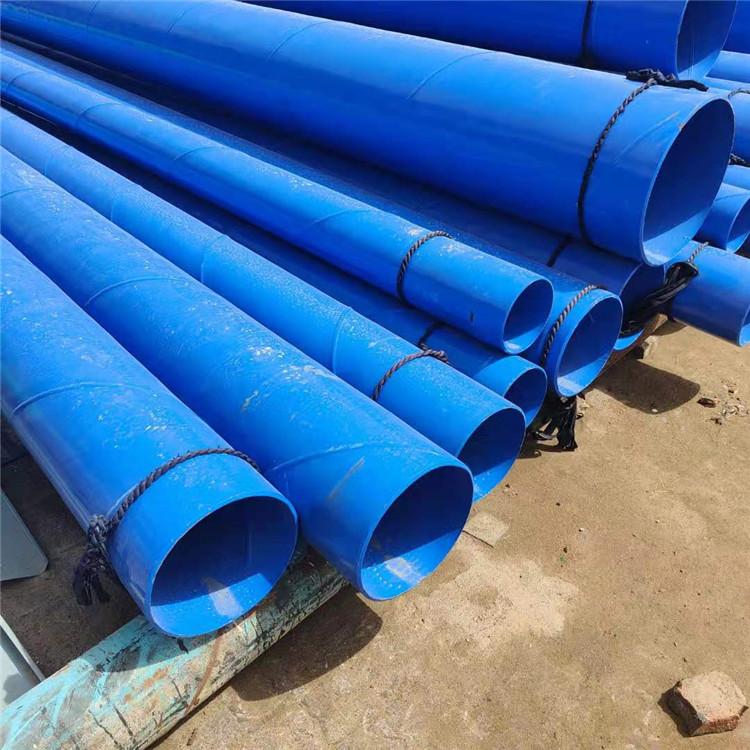 廣匯生產 供應涂塑復合鋼管 涂塑復合鋼管價格 廠家批發