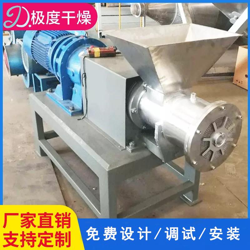 雙螺桿擠壓造粒機醫藥-化工-食品通用制粒機 單螺桿催化劑擠條機