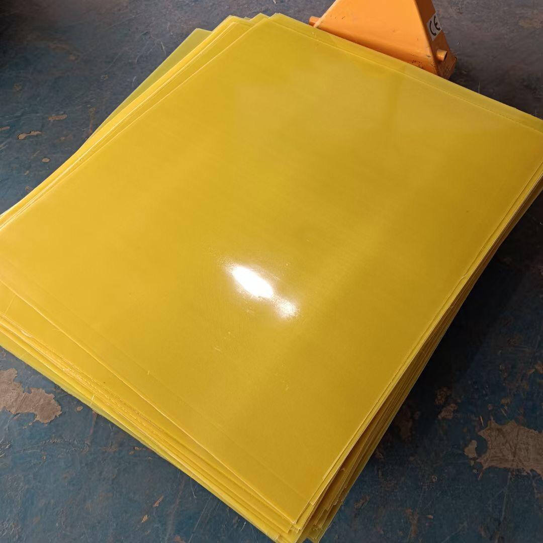3240環氧板 環氧樹脂絕緣板 鋰電池包裝絕緣板 電工電氣絕緣板