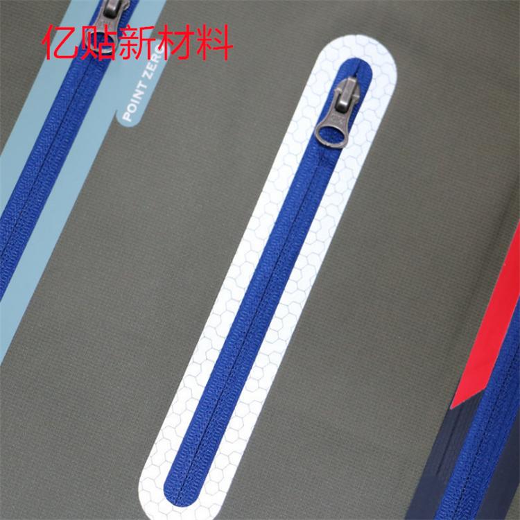 扬州做无缝口袋的厂家胶膜由上海亿贴提供