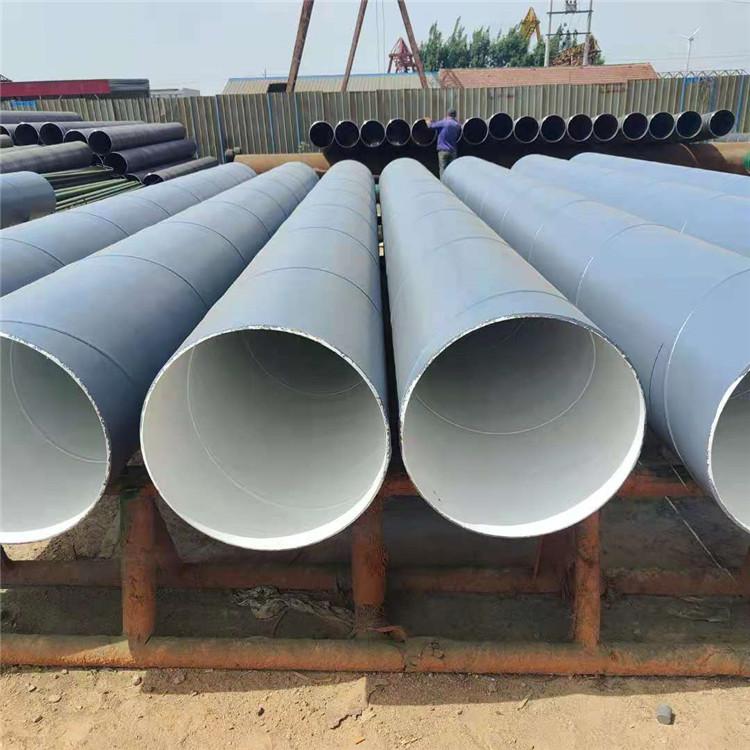 廣匯生產 涂塑螺旋鋼管廠家 天津螺旋鋼管廠家 供應價格合理