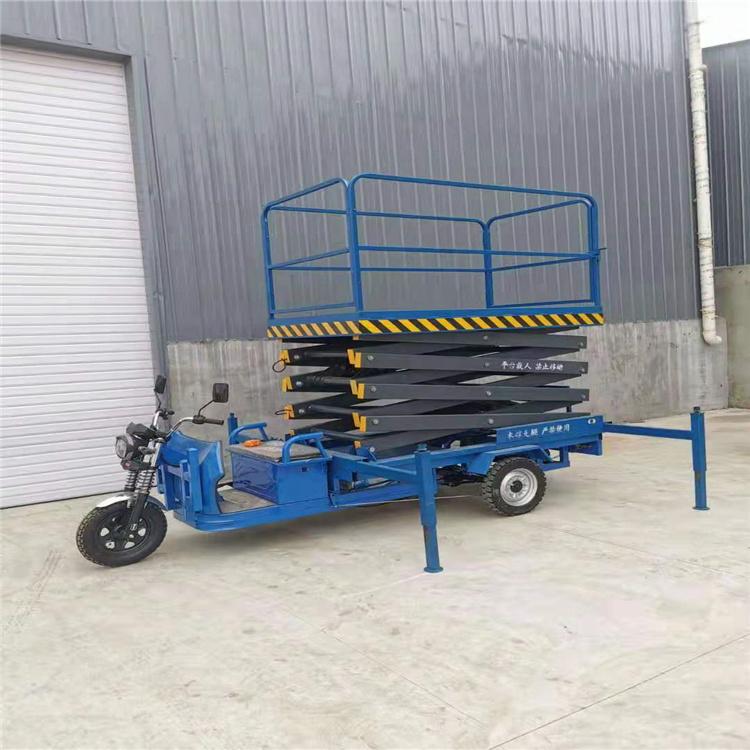 三輪車升降機 移動剪叉式升降平臺 方便快捷 鳴工機械