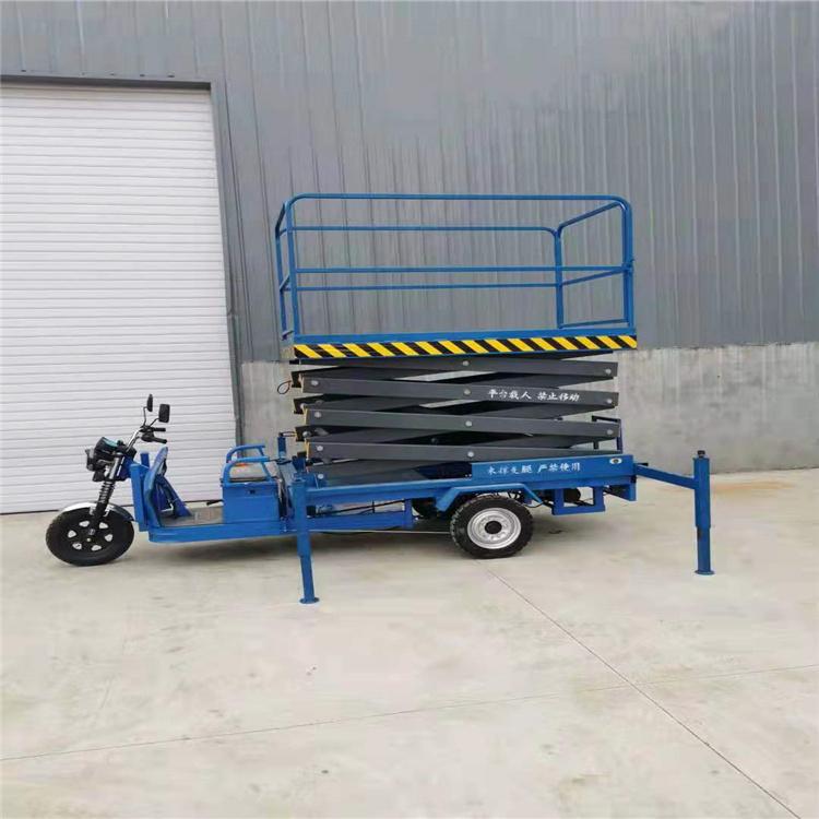 鳴工機械 三輪車載升降機 道路維修升降平臺 高空作業維修車 廠家直銷