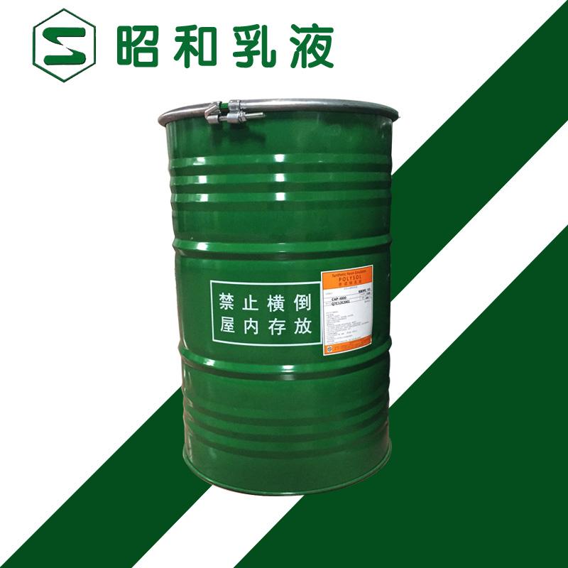 壓敏膠丙烯酸樹脂乳液 水性低TVOC汽車內飾用高內聚力CSE-1200