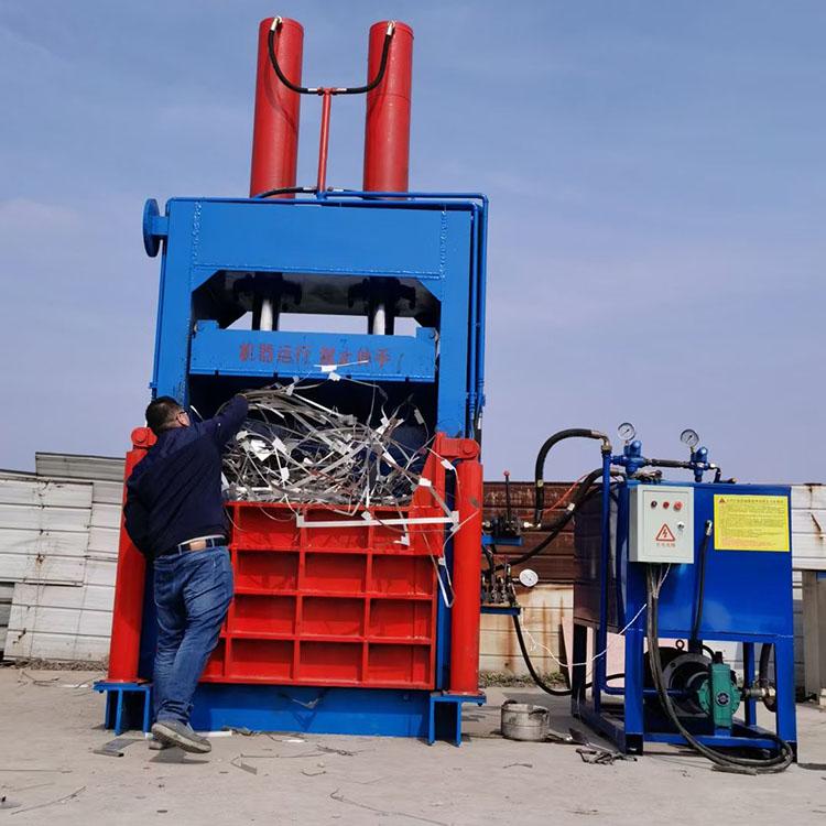 廠家直銷  廢鋁合金液壓打包機  250噸鋁合金立式液壓打包機  雪安供應