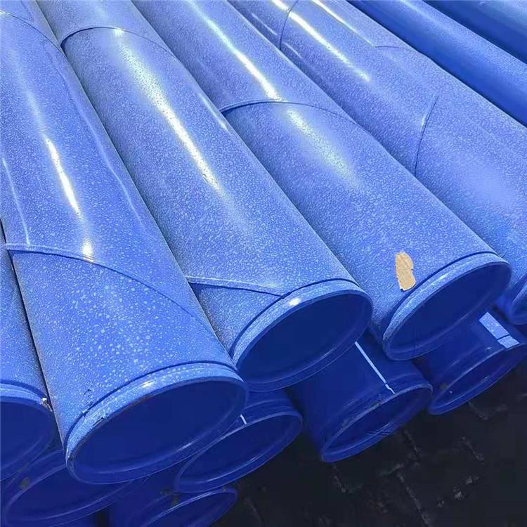 廣匯生產 給水內外涂塑鋼管 涂塑復合鋼管廠家 提前預定