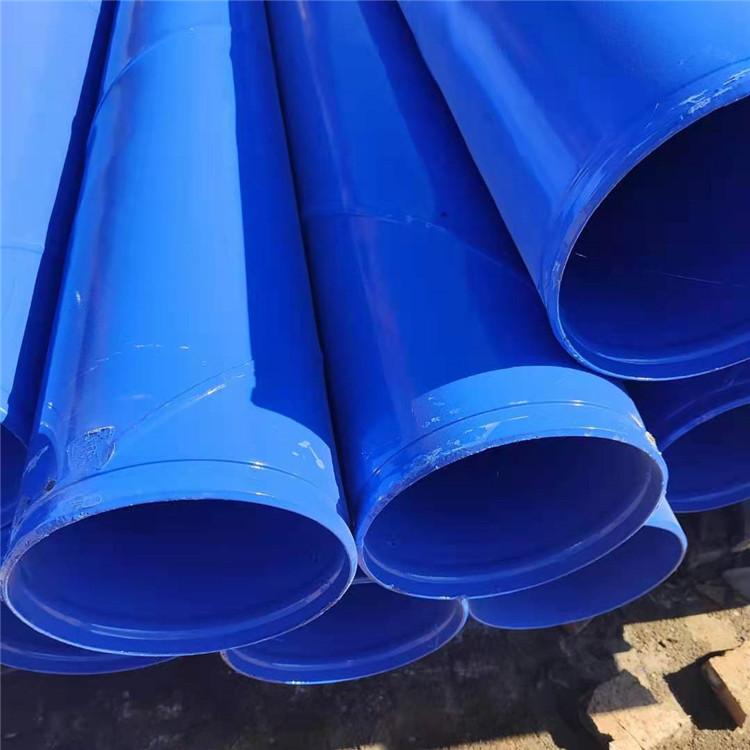 廣匯生產 內外涂塑鋼管管件 大口徑給水涂塑鋼管 常年批發