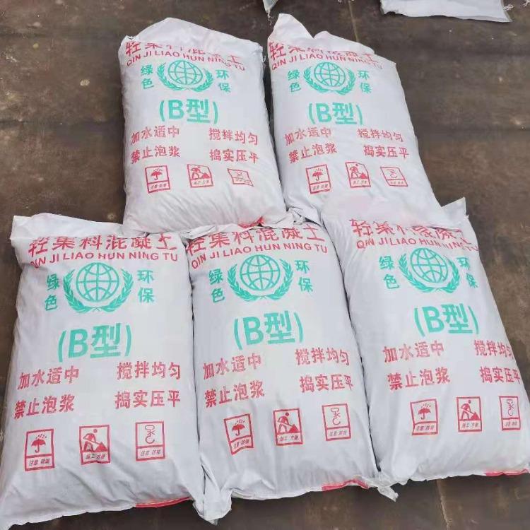 鐸航大量供應 LC7.5輕集料混凝土 樓頂保溫輕集料混凝土 現貨直銷