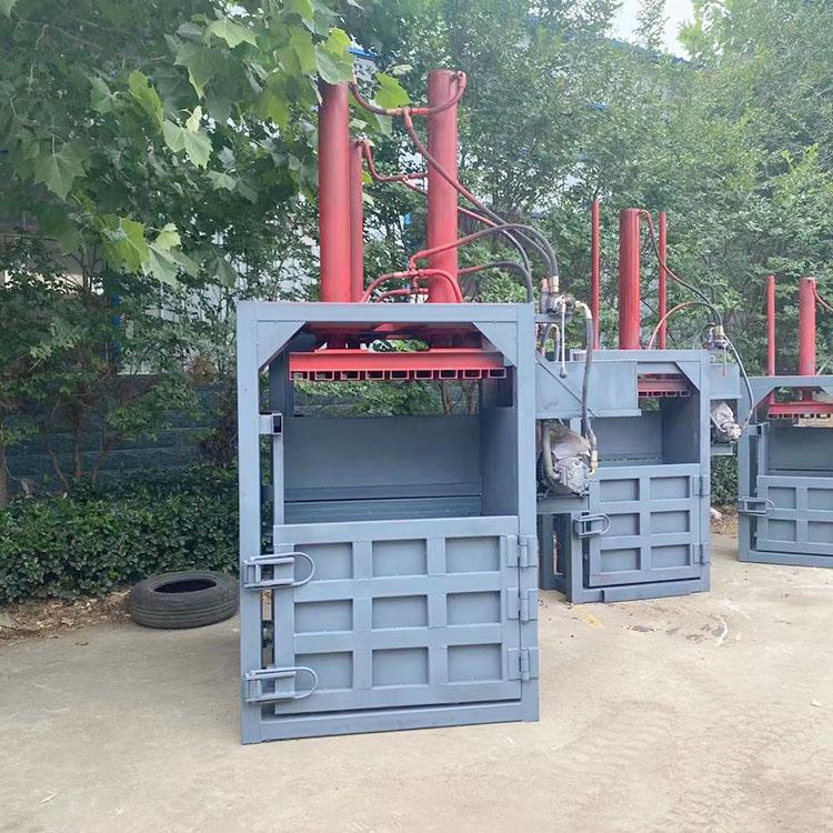 廢紙箱邊角料液壓打包機  半自動立式油漆桶壓扁機  塑料膜壓縮打包機價格