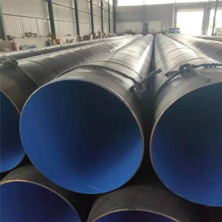廣匯生產 訂購外EP防腐鋼管 TPEP防腐鋼管價格 大量供應