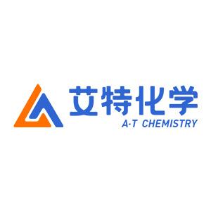 艾特(山東)新材料有限公司