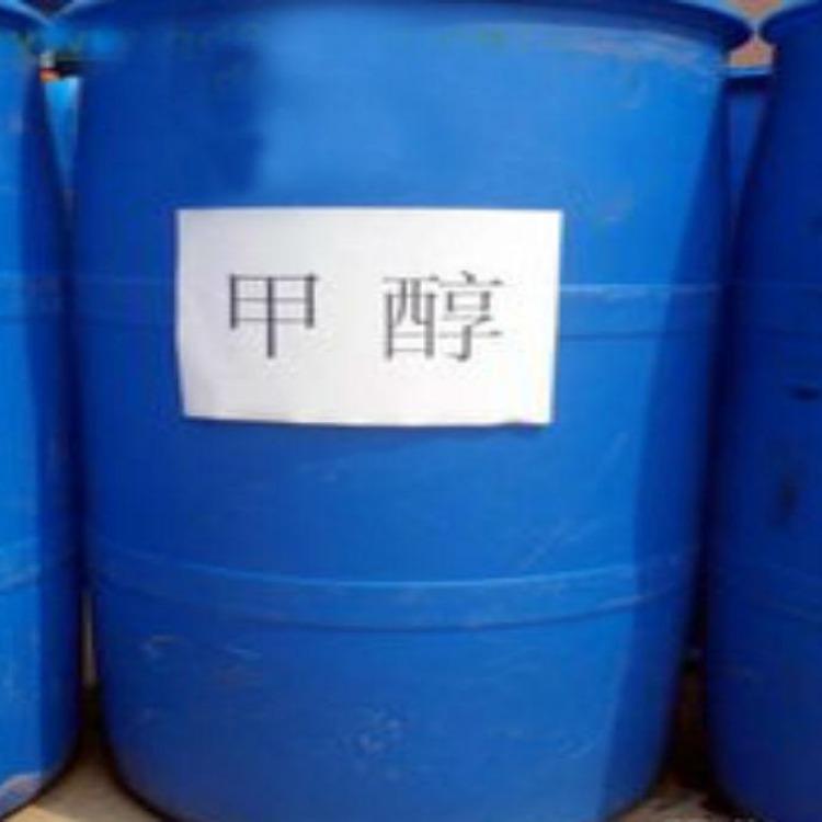 福建 甲醇燃料 精甲醇99%供應 價格優惠 質量保證