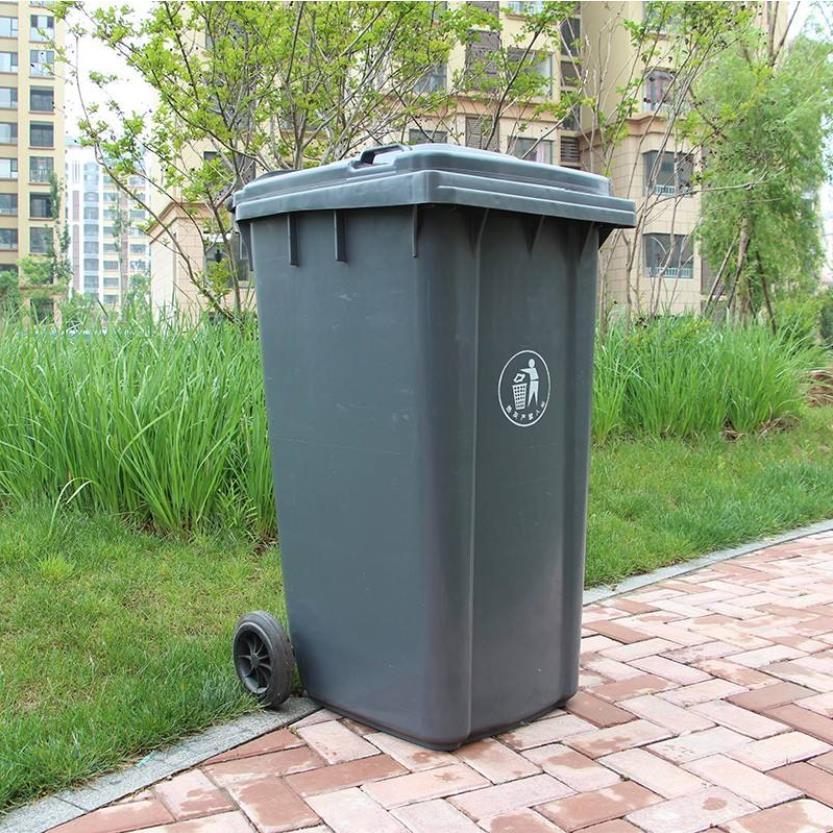 科陽塑料分類垃圾桶戶外環保垃圾箱果皮箱