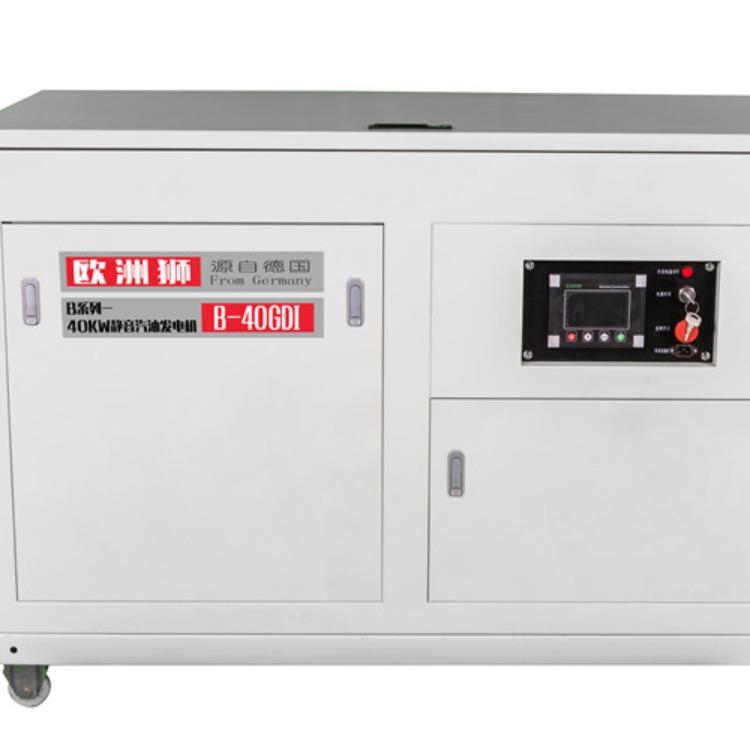 雙電壓靜音10KW汽油發電機戶外應急