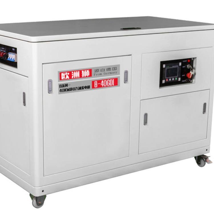 15KW水冷靜音汽油發電機廠家源頭