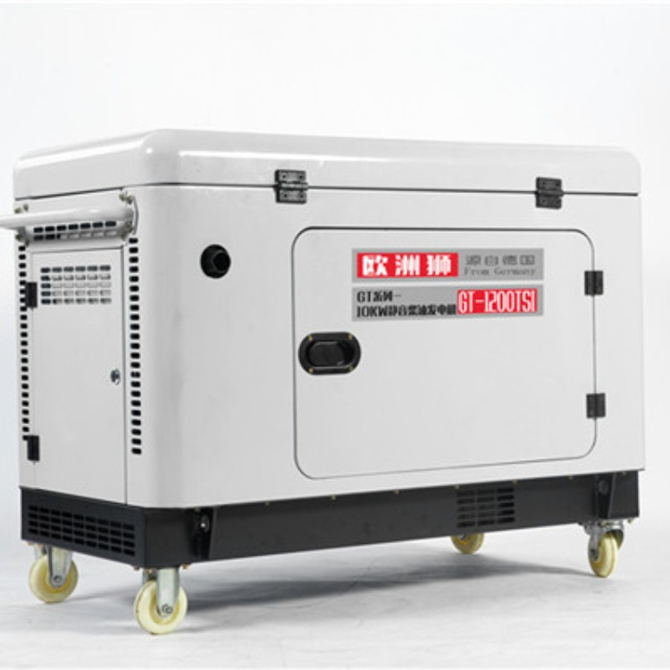 戶外用15KW三相靜音柴油發電機價格