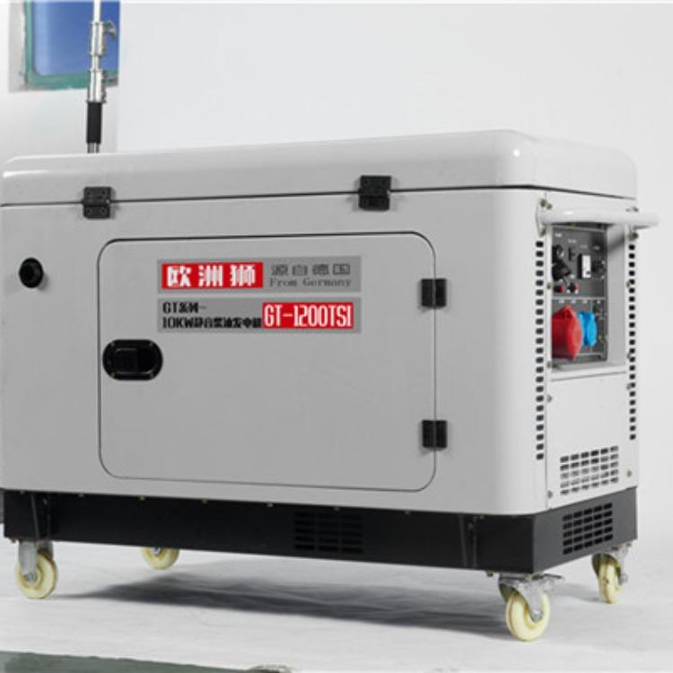 10KW靜音柴油發電機高原用