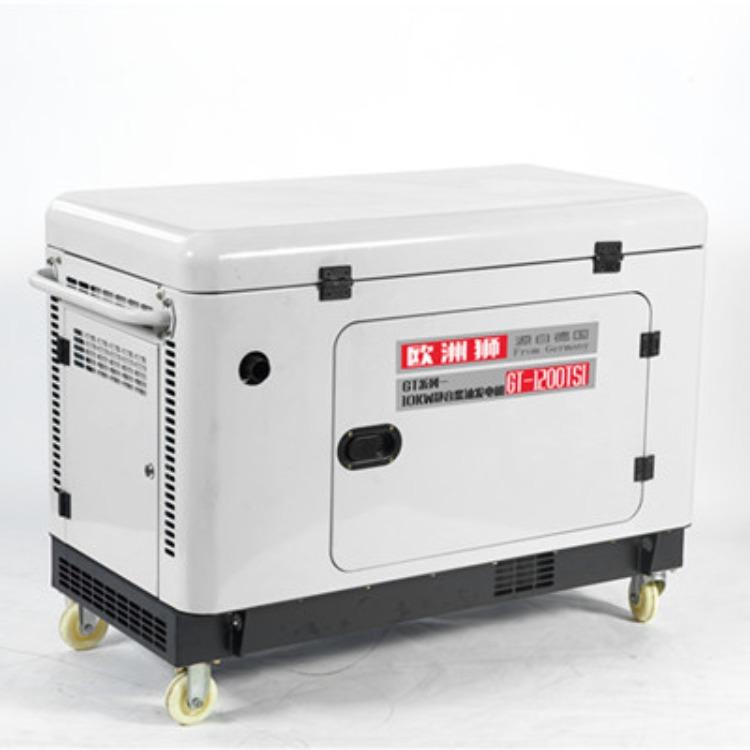 高原柴油發電機/10KW三相柴油發電機價格