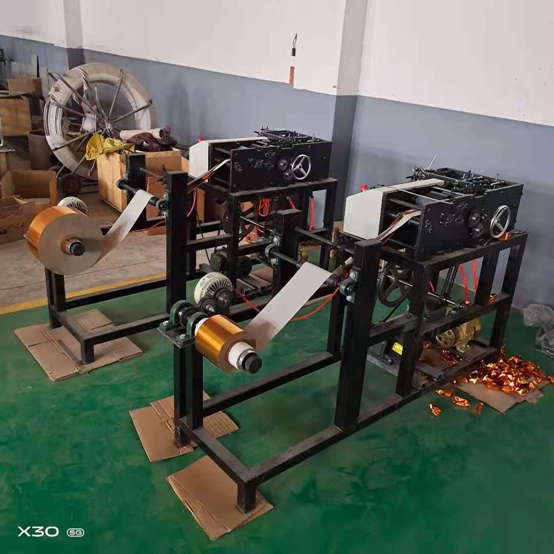 豐灣 廠家供應 折元寶機 全自動元寶折疊機 元寶機