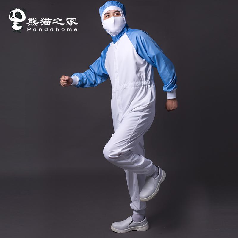熊貓之家鑲色連體食品工作服食品廠連體服