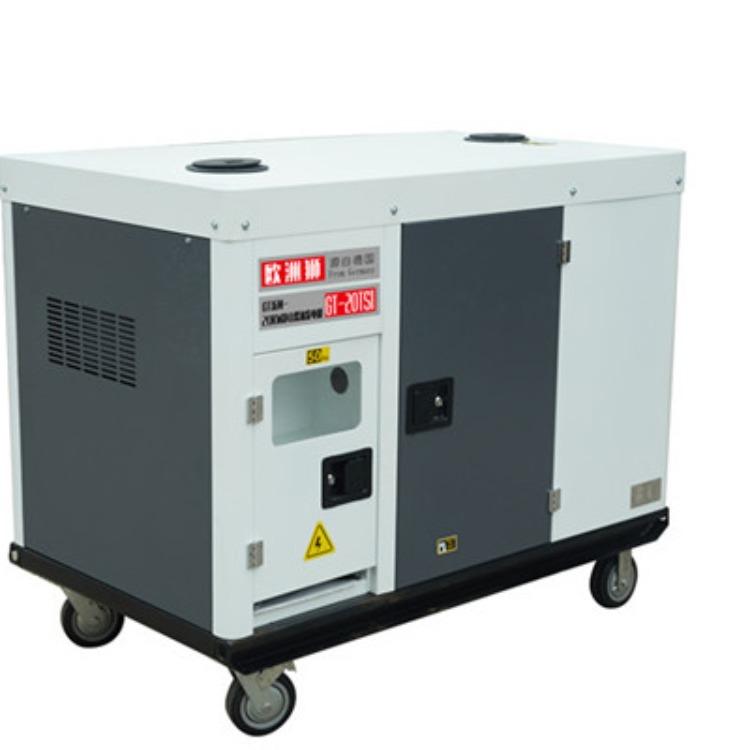 實地貨源30KW靜音柴油發電機價格