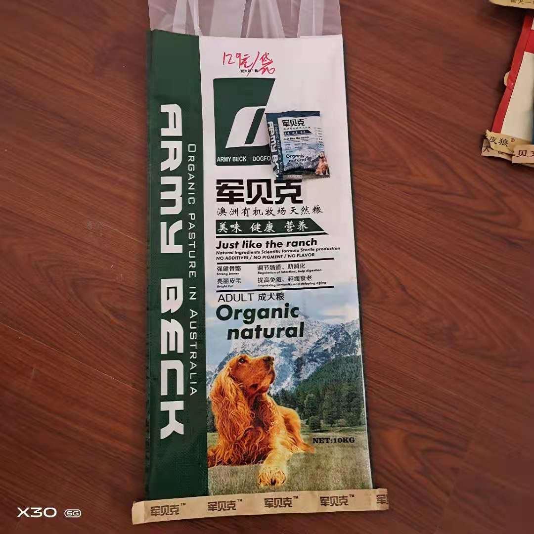 騰拓 寵物用品代理 成犬狗糧代理 全犬種通用寵物糧10kg 歡迎選購