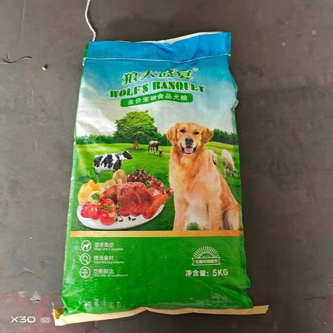 豐灣 狗糧通用型 大中小型犬主糧 美毛去淚痕