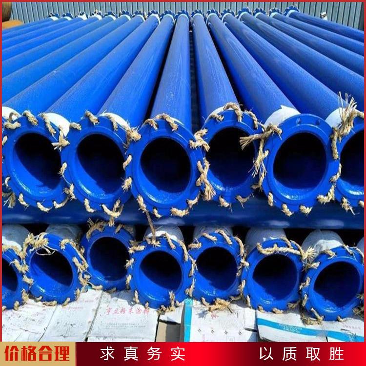 給水內外涂塑鋼管 消防管道涂塑鋼管 廣匯 生產廠家