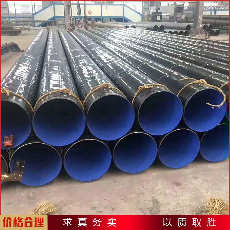 給水用涂塑鋼管價格 涂塑鋼管給水管 廣匯 批發供應