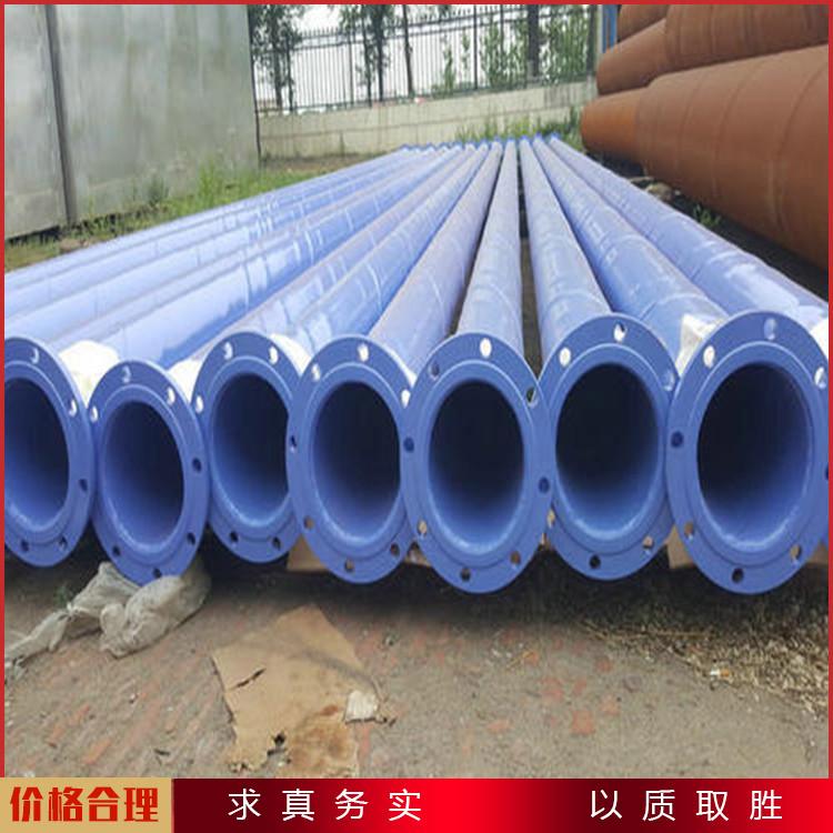 內外涂塑鋼管驗收標準 內外涂塑鋼管價格 廣匯 常年批發