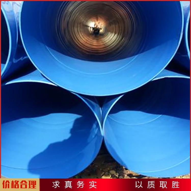 大口徑內外涂塑鋼管 涂塑復合鋼管報價 廣匯 批量生產