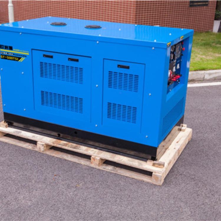 多功能400A靜音柴油發電電焊機帶拖車