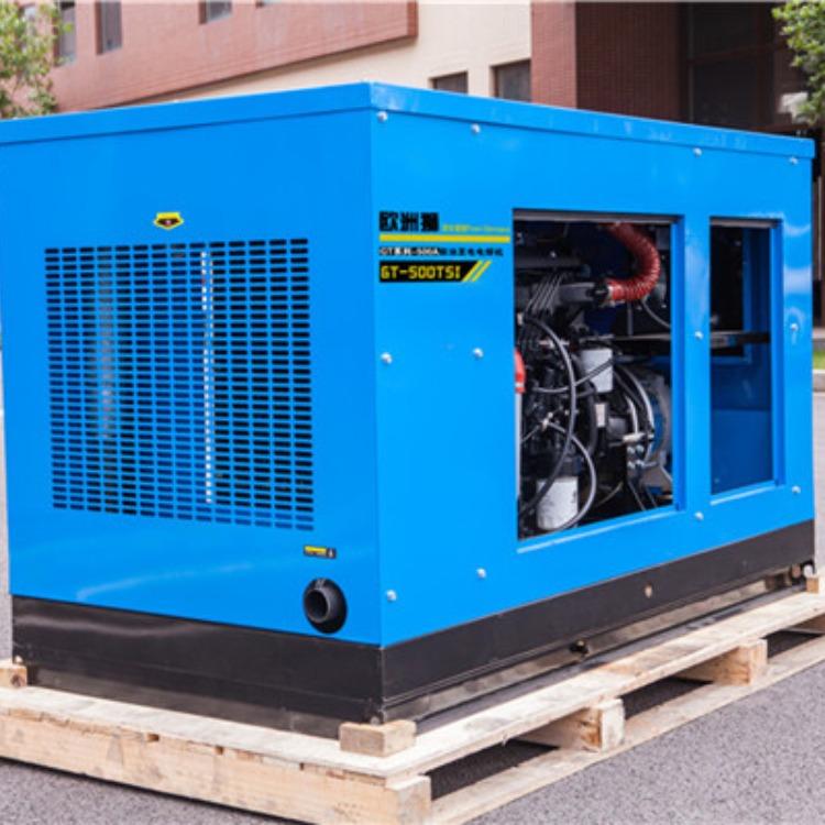 雙工位400A柴油發電電焊機定制