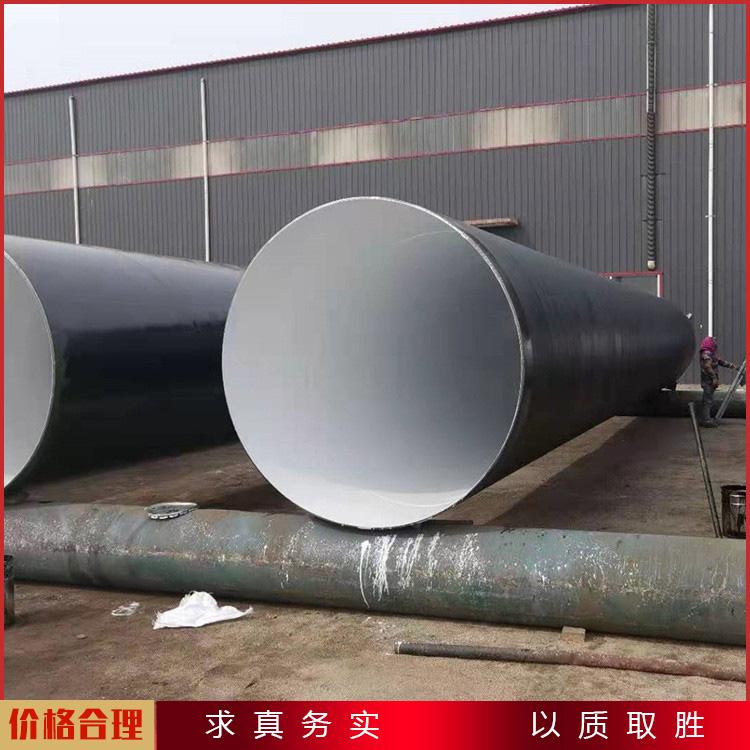 一布兩油防腐鋼管廠家 管道防腐螺旋鋼管 廣匯 自產自銷