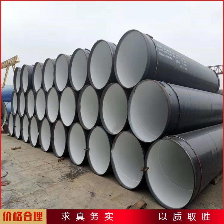 ipn8710防腐無縫鋼管 防腐保溫螺旋鋼管 廣匯 常年批發