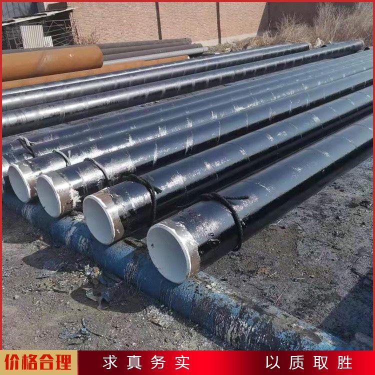 供應一布兩油防腐鋼管 出售四油兩布防腐鋼管 廣匯 支持定制
