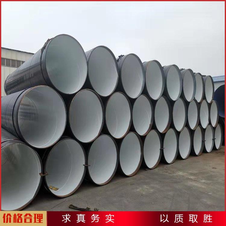 ipn8710防腐無縫鋼管 三布五油防腐鋼管 廣匯 批量生產