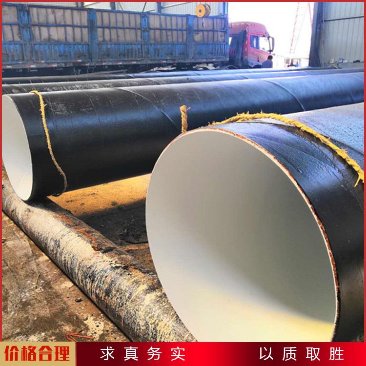 防腐螺旋鋼管批發 四油兩布防腐鋼管定制 廣匯 送貨上門