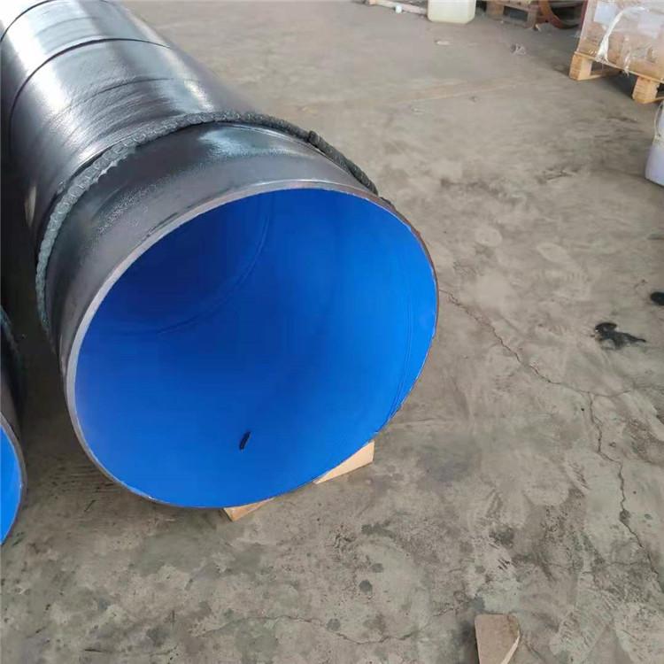 廣匯生產 外EP防腐鋼管價格 TPEP防腐鋼管 常年批發