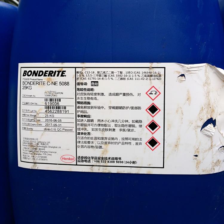 德國漢高表面處理劑5088 中性清洗劑